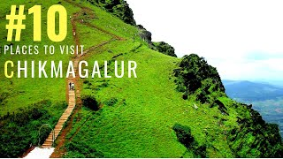 Must Visited Places in Chikmagalur | Tourist Places in Kerala | Tourism | #019