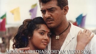 Merkae Udhitha Video Song - Citizen | Ajith Kumar | Meena |Vasundhara Das | Deva | Mass Audios