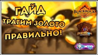 Фарм-О-Смотр - 12 Продажных Танков за Голду