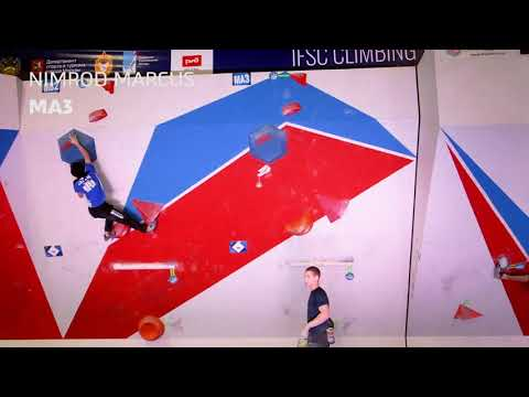 IFSC Climbing Worldcup (B) - Moscow (RUS) 2018 - Qualification - NIMROD MARCUS