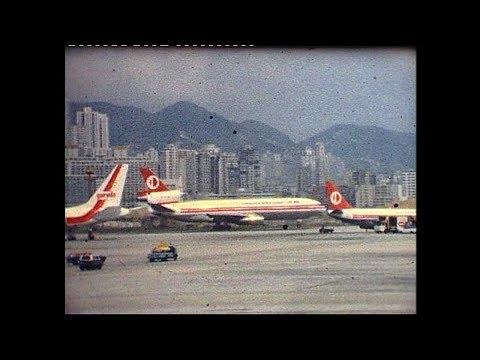 Arriving at HONG KONG Kai Tak airport in 1977