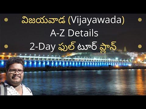 Vijayawada full tour