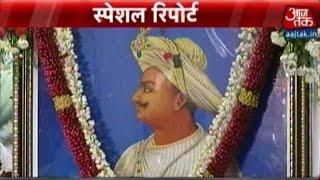 Congress Celebrates Tipu Sultan