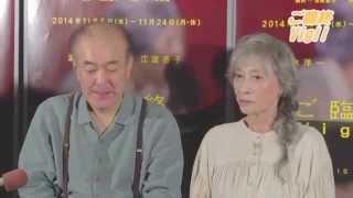 『ご臨終』初日に先駆けて行われたフォトコールでの温水さん、江波さん...