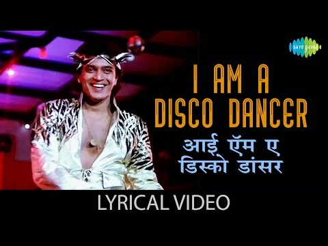I Am A Disco Dancer with lyrics | आय ऍम अ डिस्को डांसर के बोल | Disco Dancer | Mithun Chakraborty