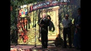 Фестиваль «Удеревский листопад» прошел в Алексеевском районе