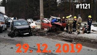 ☭★Подборка Аварий и ДТП от 29.12.2019/#1121/Декабрь 2019/#авария