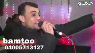 كروان الصعيد احمد عادل عمي و خالى