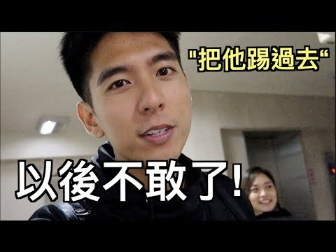 第一次帶馬來西亞女朋友見台灣家人, 居然被叔叔罵! 還有$130,520台幣 機票的待遇【CJ VLOG】