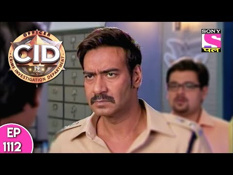 CID - सी आ डी - Episode 1112 - 18th July, 2017 thumbnail