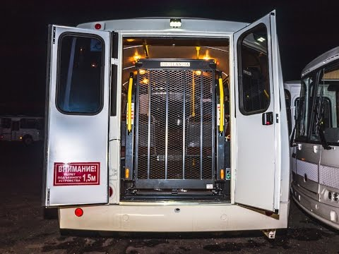 Автобус с подъёмником для перевозки людей с ограниченными возможностями