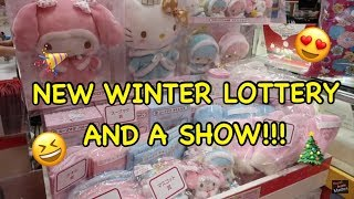 new-winter-lottery-and-a-show