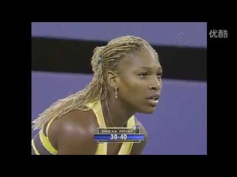 Serena Williams VS Venus Williams || US Open 2001