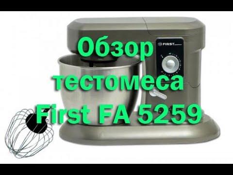 Обзор тестомесильной машины First FA 5259