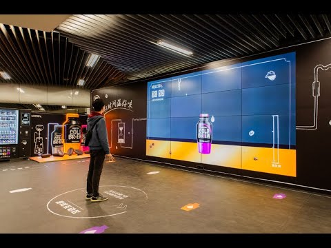 Nescafe's interactive DOOH game at Shanghai metro station |  STDecaux