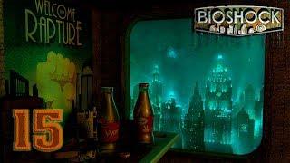 """Bioshock: Remastered [4K 60FPS] прохождение на геймпаде часть 15 Клуб """"Посейдон"""" и бедняжка Жасмин"""