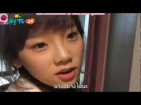 FICTION TRAILER: โลลิซารางเฮ BABY, I LOVE YOU (TAENY)