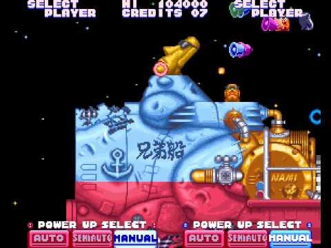 Gokujō Parodius!/Fantastic Journey 2 player arcade Netplay game