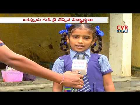 CVR News Effect : Students Joined Into Govt School | Warangal Dist | CVR News