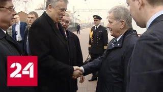Смотреть видео В Петербург на Арктический форум прибывают скандинавские политики - Россия 24 онлайн