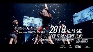 票在手跟我走! 售票資訊轉起來             PassCode tour 2018 -Taiwa...