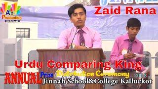 Zaid Shabbir Rana Urdu Comparing and Poetry- Jinnah School And College Kallur Kot- Adi Production