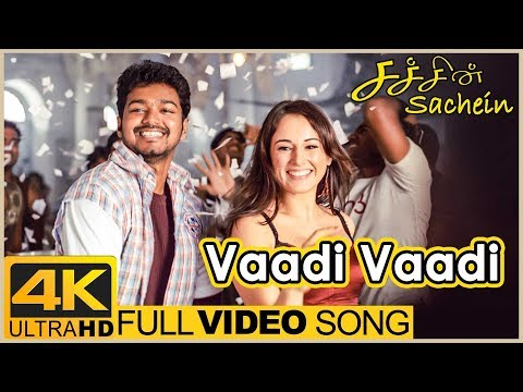 Sachien Tamil Movie Songs | Vaadi Vaadi Full Video Song 4K | Vijay | Genelia | DSP | Santhanam