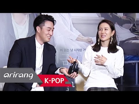 [Showbiz Korea] So Ji-sub(소지섭), Son Ye-jin(손예진) at the movie 'Be With You' press conference