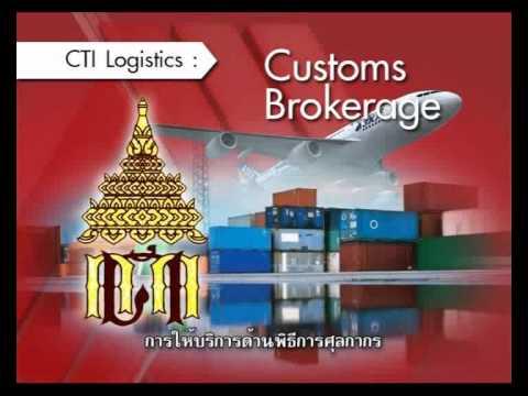 Video present CTI Logistics