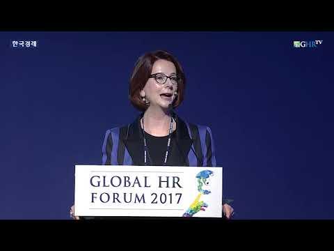 Global HR Forum 2017 | Julia Gillard Former Prime Minister of Australia (줄리아 길라드 전 호주 총리)