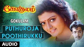 Puthuroja Poothirukku Song | Gokulam Tamil Movie Songs | Arjun, Jayaram, Bhanupriya | Sirpi