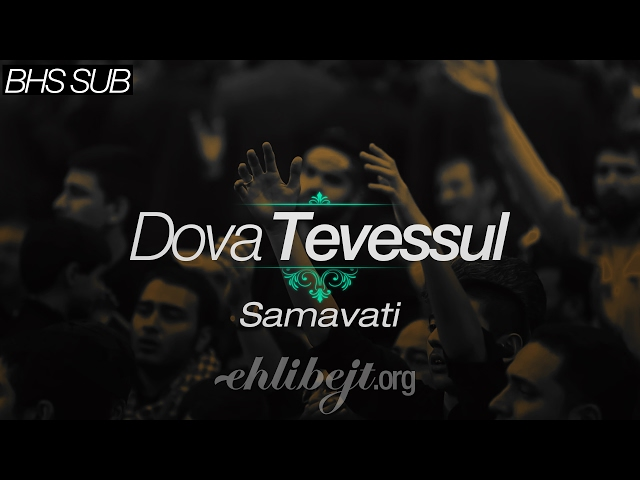 Dova Tevessul (Mehdi Samavati)