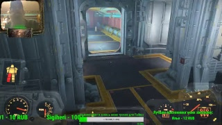 Fallout new vegas начало гала представления