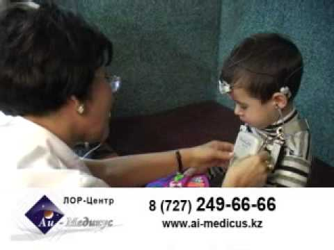 Консультация сурдолога, оториноларинголога в Москве