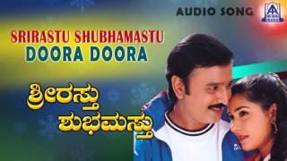 Download Srirastu Shubhamastu -