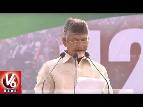 AP CM Chandrababu Speech At Mamata Banerjee's United India Rally | Kolkata | V6 News