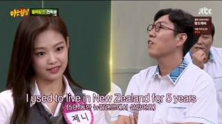 JENNIE speaking in English on 'Knowing Bros'