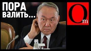 Провал Назарбаева. Таёженный союз = нищий Казахстан