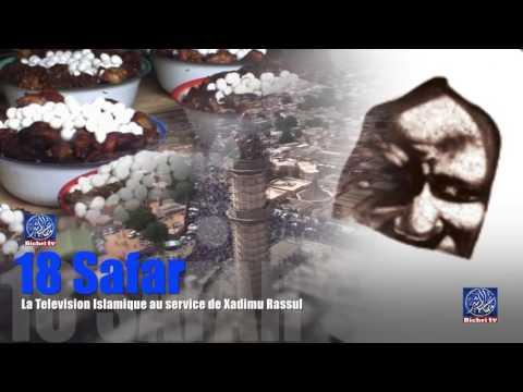Serigne Touba Ken Dou Moom - Murid Channel