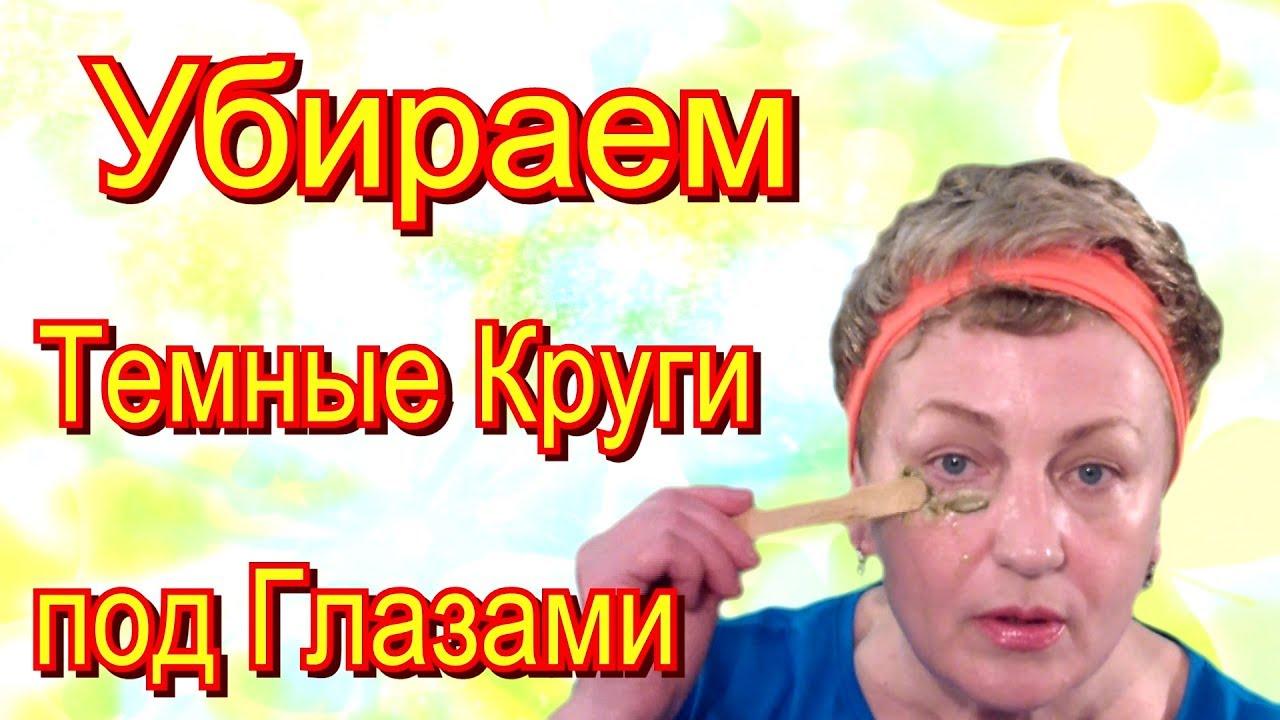Радужные круги перед глазами причины лечение