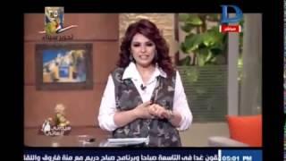 برنامج سيداتي انساتي   مع حنان الديب و ليلى شندول حلقة 24-4-2017