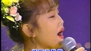 三年 1994.08.14 王壹珊 第20關