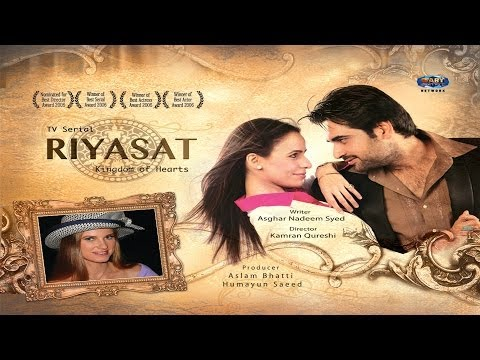 TV Drama Serial Riyasat Aka Kingdom of Hearts ep1 with Engli