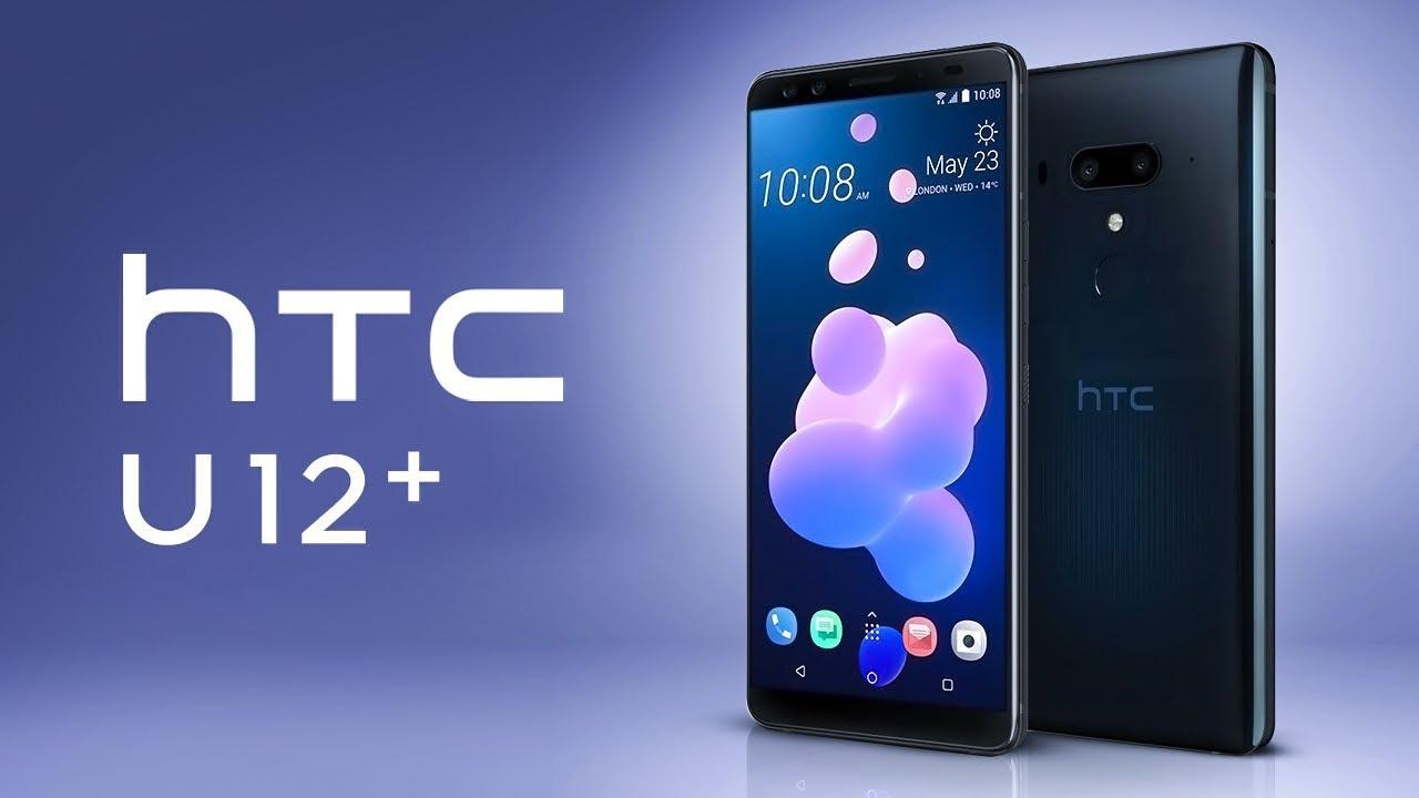 HTC u12 + اعرف أكثر عن مميزات