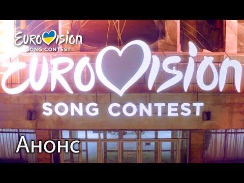 Телеканал СТБ: Грандиозный финал – Национальный отбор на Евровидение-2018. Смотрите 24 февраля