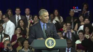 Օբաման մեծ հույսերով է նայում դեպի աշխարհի ապագան