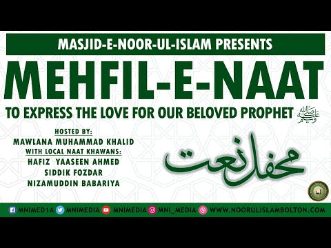Mehfil E Naat   Online Only