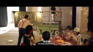 《鐵獅玉玲瓏2》免費線上搶先看