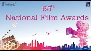 Presentation of 65th National Film Awards