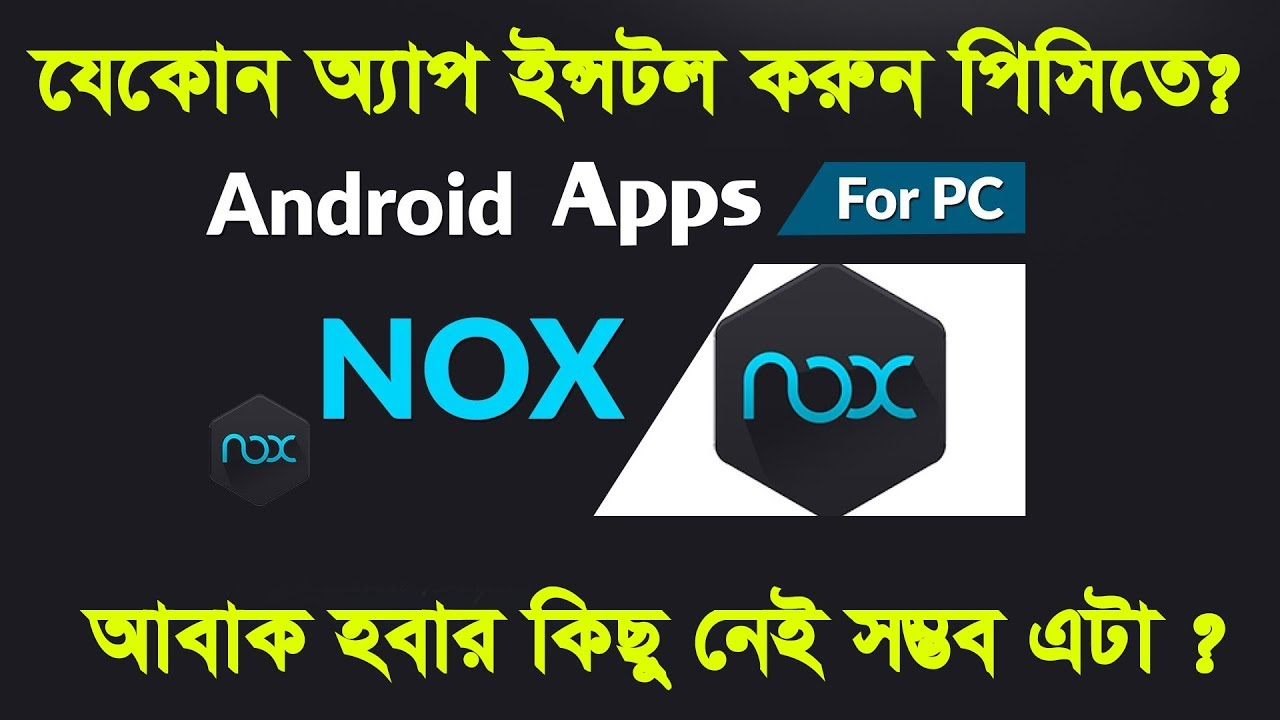 nox app player free download for windows 10 64 bit